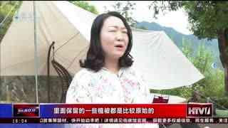 杭州新闻60分_20200809_杭州新闻60分(08月09日)