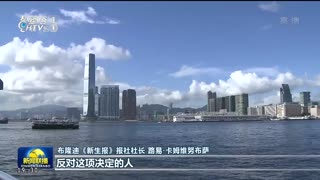 """杭州新闻联播_20200811_消纳场变花海 """"换绿工程""""撒下环保种子"""