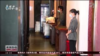 杭州新闻60分_20200812_杭州新闻60分(08月12日)
