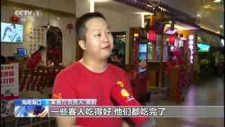 中国饭店协会发布倡议:制止餐饮浪费 倡导绿色消费