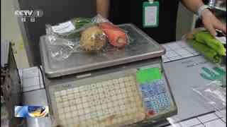 电商外卖小份菜受欢迎 减少食材浪费