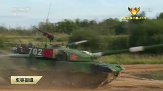 坦克两项:中国队首个比赛日迎来开门红