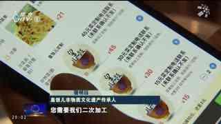 """剩菜打包再加工 杭州餐饮企业纷纷亮招杜绝""""舌尖上的浪费"""""""