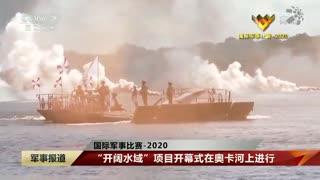 """国际军事比赛-2020 """"开阔水域""""项目开幕式在奥卡河上进行"""