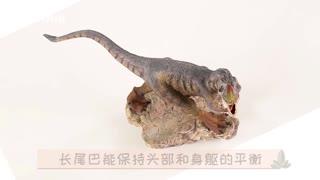 爱丽讲恐龙故事 第8集