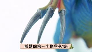 爱丽讲恐龙故事 第6集