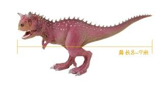 爱丽讲恐龙故事 第10集