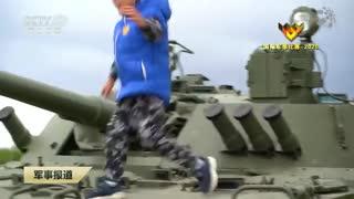 """国际军事比赛-2020 赛场内外感受""""战斗民族""""的国防教育"""