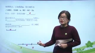 浙教数学八年级上册单元复习课  第2集