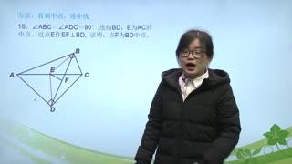 浙教数学八年级上册单元复习课  第4集