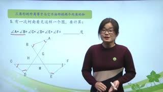 浙教数学八年级上册单元复习课  第1集