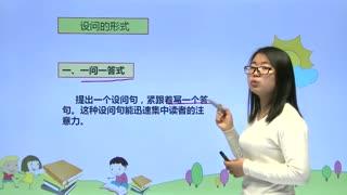 小学语文六年级下册 第4集
