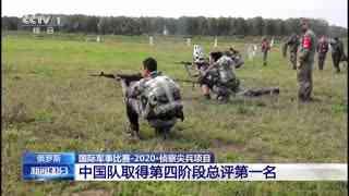 国际军事比赛-2020:中国队在多个项目表现优异