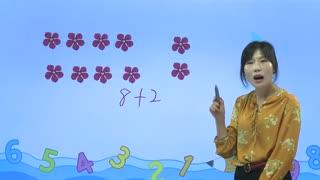小学数学一年级上册 第2集