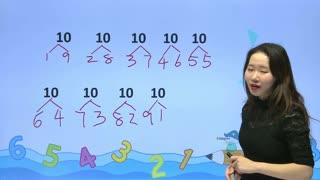 小学数学一年级上册 第4集