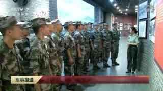 部队官兵多种形式纪念抗日战争胜利75周年