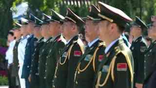纪念中国人民抗日战争暨世界反法西斯战争胜利75周年 向抗战烈士敬献花篮仪式在京举行