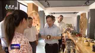 新政助产业 滨江将打造生命健康千亿级产业新蓝海