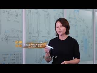 中国品牌档案_20200708_用爱照亮世界