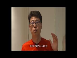 中国品牌档案_20200701_艺术殿堂的筑造家
