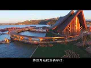 中国品牌档案_20200520_七彩云南 下集 重塑古滇文化 贡献美好生活