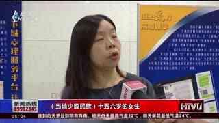 杭州新闻60分_20200909_杭州新闻60分(09月09日)