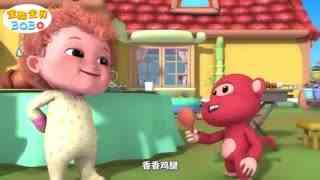 全能宝贝BOBO之韵律儿歌 第3集