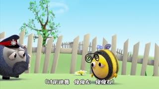 亲宝儿童音乐剧神奇蜜蜂王国 第7集
