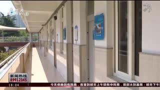 杭州新闻60分_20200910_杭州新闻60分(09月10日)