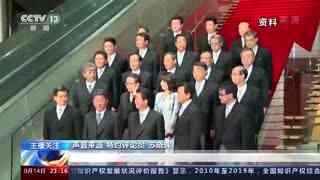 菅义伟的对华政策会走向何方?