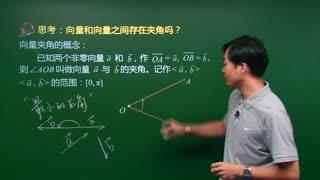 高中数学人教必修四 第9集