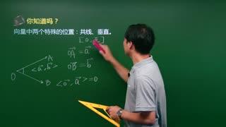 高中数学人教必修四 第8集