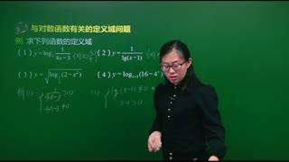 高中数学人教必修一 第2集