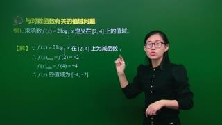高中数学人教必修一 第1集