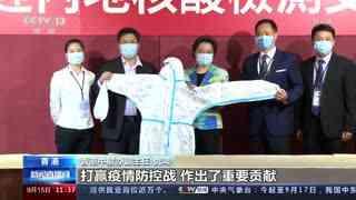 香港中联办慰问内地核酸检测支援队