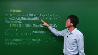 高中数学人教必修二 第2集