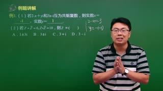 高中数学人教选修二 第8集