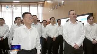 杭州新闻联播_20200915_内容提要