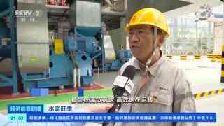 浙江:水泥一个月提价两次 出货量走高