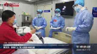 【军事快播】【最美新时代革命军人】黄文杰:医者仁心 军人就要冲锋在前