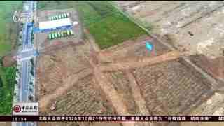 杭州新闻60分_20200916_杭州新闻60分(09月16日)