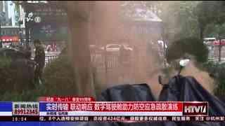 杭州新闻60分_20200918_杭州新闻60分(09月18日)