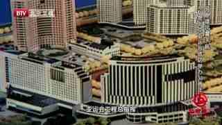 档案_20200921_亚洲雄风震天吼 纪念北京亚运会成功举办30周年