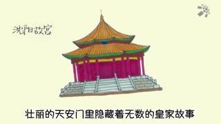 莫叽姆斯漫游中国 第7集