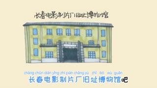 莫叽姆斯漫游中国 第8集
