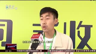 杭州新闻60分_20200922_杭州新闻60分(09月22日)