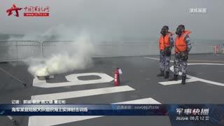 【军事快播】海军某登陆舰大队组织海上实弹射击训练