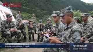【军事快播】院校与部队联教联训 培养高素质军事文化人才