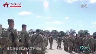 【论兵】美陆军将重组陆军国民警卫队 调整作战编组重振美国陆军