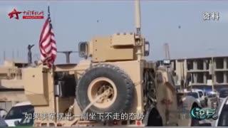 【论兵】美军计划永久性驻军伊拉克 伊朗面临重大军事威胁